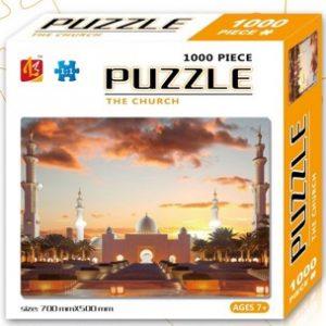 Rompecabezas Ni Hao 1000 Piezas Mezquita Sheikh zayed